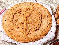 Традиционна содена питка за Бъдни вечер
